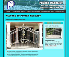 Design and install house gate in Phuket, Thailand.